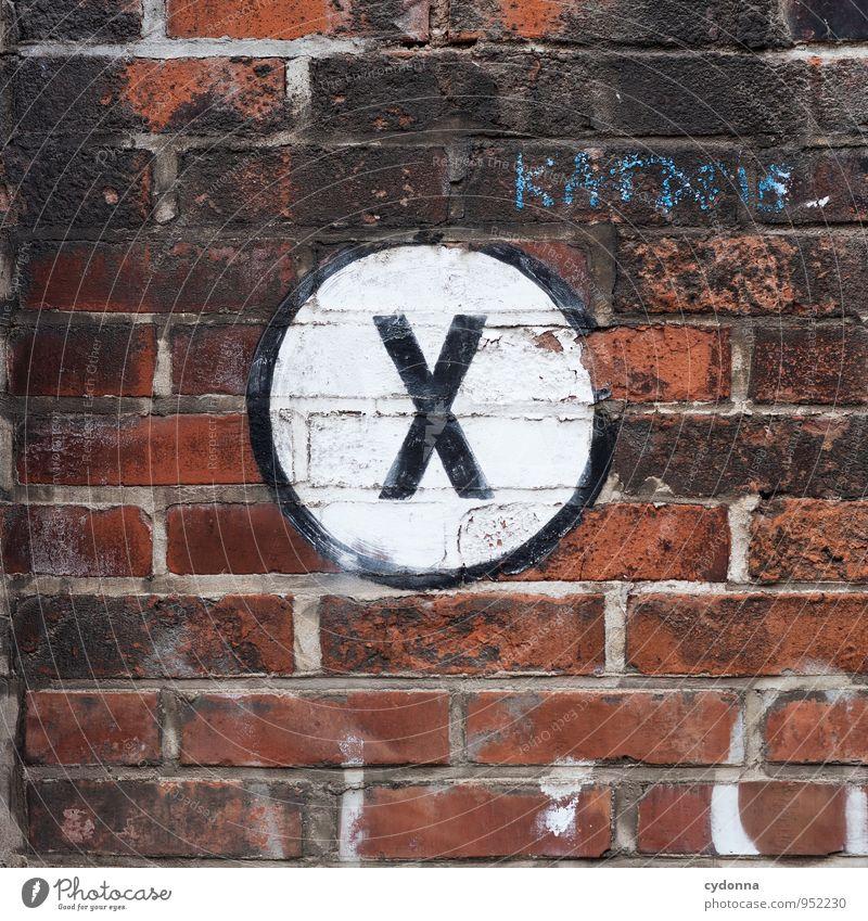 Die Mauer muss weg Stadt Wand Wege & Pfade Freiheit Schilder & Markierungen Schriftzeichen Kreis Zukunft Kreativität Idee Wandel & Veränderung Hilfsbereitschaft