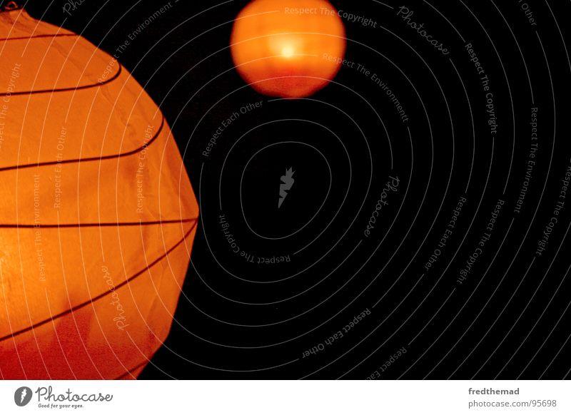 Lampin Champin orange Club Laterne Planet Mars Lampion Schwarze Löcher