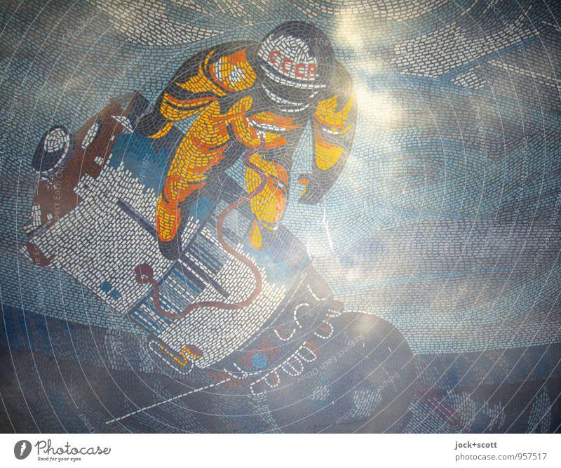 kosmischer Besucher Abenteuer Expedition Fortschritt Zukunft Rakete Astronaut Sozialismus Kunsthandwerk Mosaik Realismus Bekanntheit Erfolg frei retro Stimmung