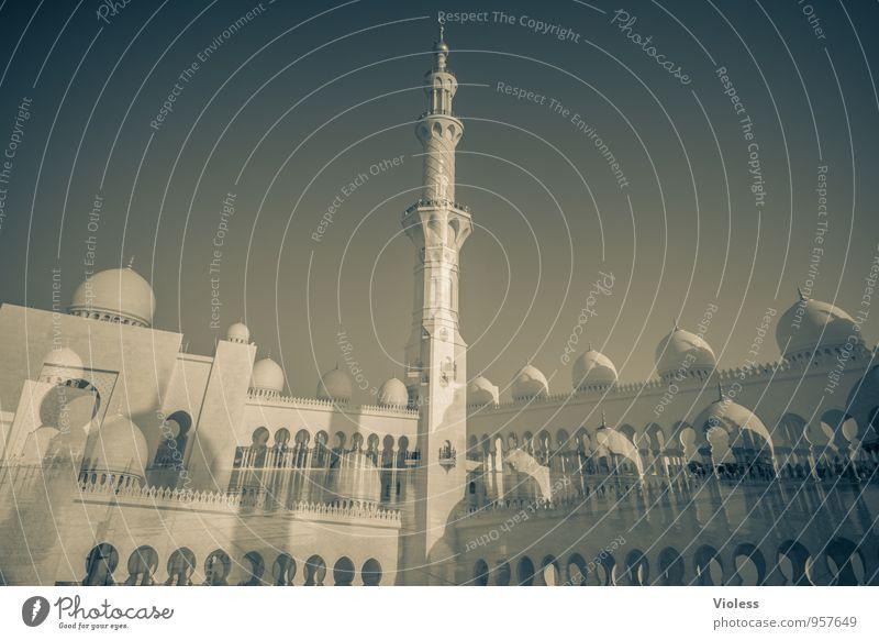 außergewöhnlich | doppelt Bauwerk Gebäude Architektur Sehenswürdigkeit Wahrzeichen Denkmal entdecken Bekanntheit fantastisch weiß Religion & Glaube Allah
