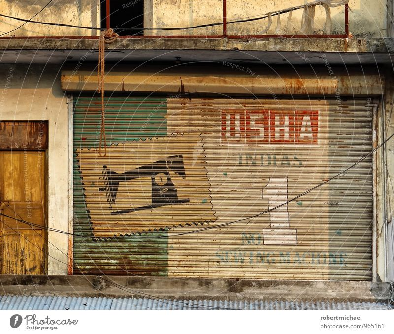 Nähstube alt Haus Wand Business dreckig Tür Schilder & Markierungen Schriftzeichen geschlossen Hinweisschild kaufen Zeichen Rost Dienstleistungsgewerbe