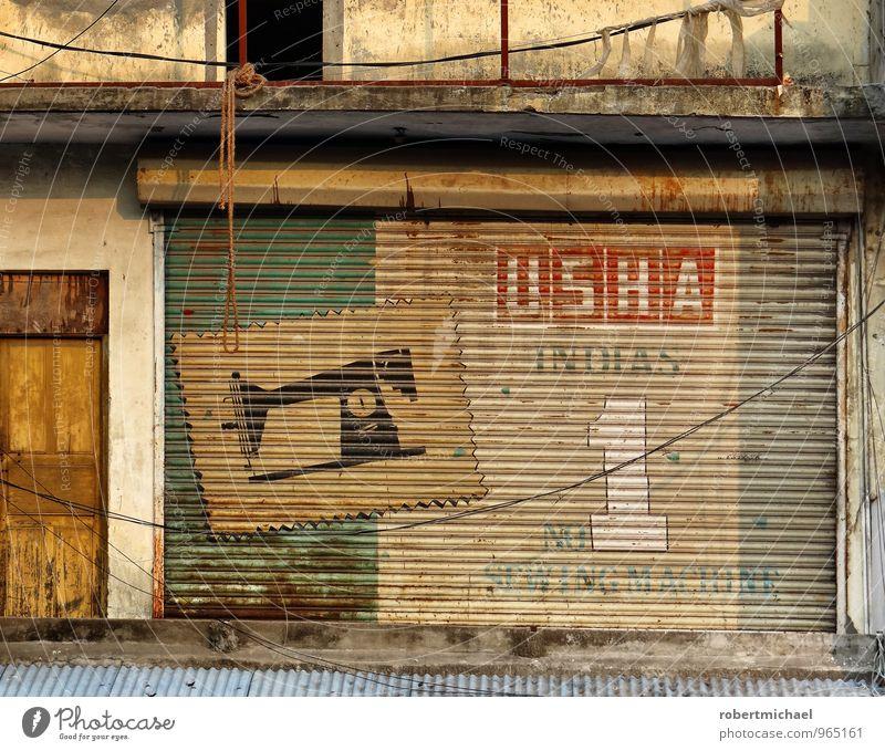 Nähstube kaufen Reichtum Zeichen Schriftzeichen Schilder & Markierungen Hinweisschild Warnschild 1 erste Nähmaschine Ladengeschäft Ladenfront alt Jalousie