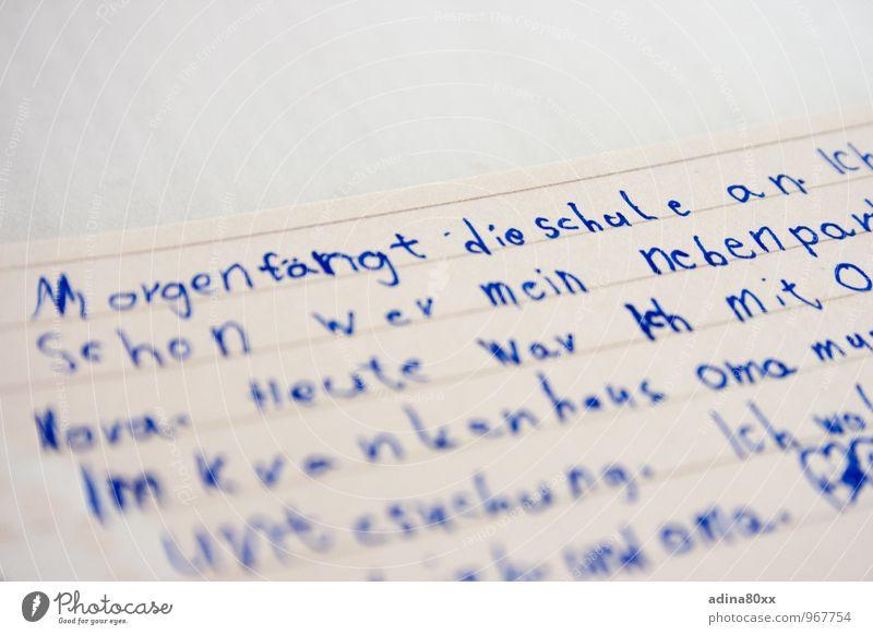 Schulanfang Kind Schule Kindheit Erfolg Schriftzeichen Kommunizieren lernen lesen Zeichen Bildung schreiben Konzentration Schüler Wort Kindergarten Vorfreude