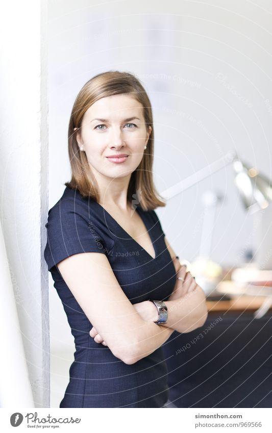 Portrait sprechen Stil Business Erfolg Kommunizieren Studium Idee einzigartig Macht planen Netzwerk Team Bildung Erwachsenenbildung Sitzung