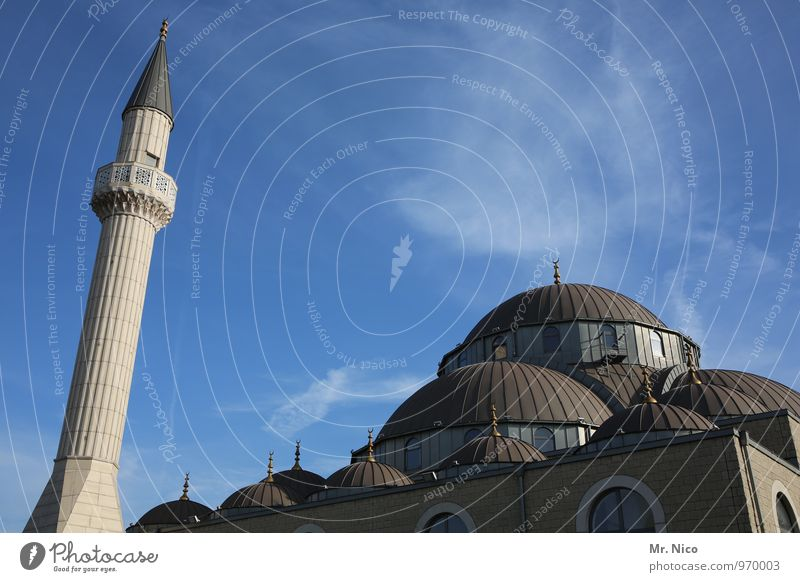Moschee im Pott Himmel Schönes Wetter Bauwerk Architektur Dach Sehenswürdigkeit Wahrzeichen Spitze begegnungsstätte Minarett Duisburg groß einzigartig