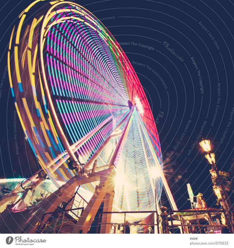 Am Rad drehen Freude Feste & Feiern Freizeit & Hobby Kindheit groß Geschwindigkeit Fröhlichkeit rund Kindheitserinnerung Höhenangst Jahrmarkt drehen Oktoberfest rotieren Lichtspiel Drehung