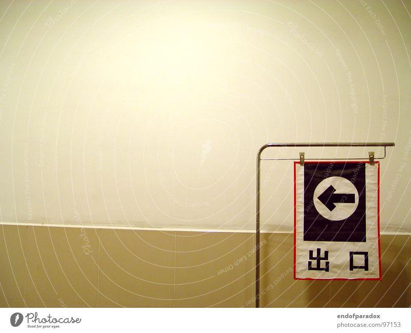 shanghai China Asien Ausgang Notausgang Flur Wand Richtung Information Chinesisch Schriftzeichen Hinweisschild Angst Panik sign exit corridor room escape