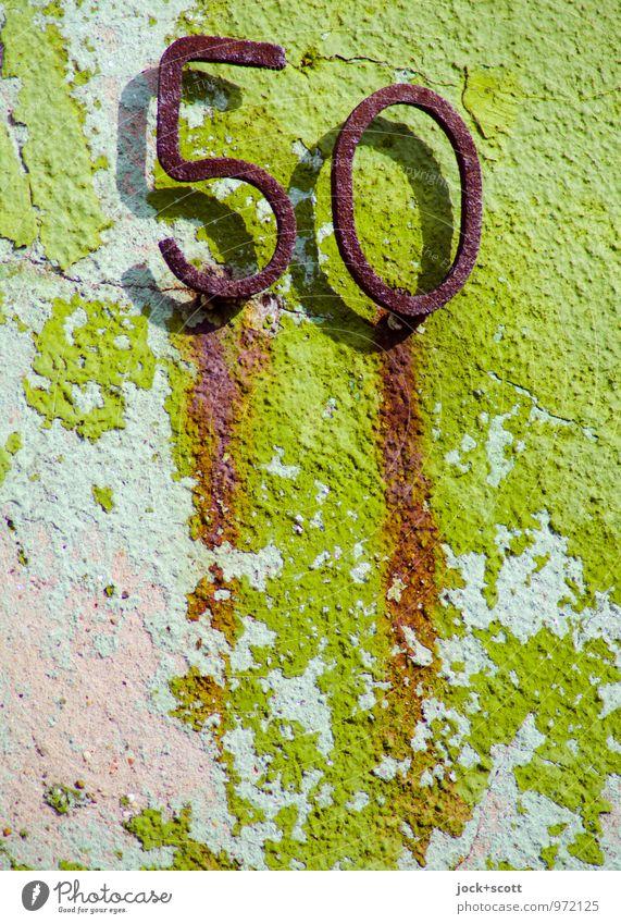 glückliche Reife grün Wand Mauer Zeit Metall Geburtstag paarweise einfach Vergänglichkeit retro Ewigkeit Postkarte Spuren fest Rost Langeweile