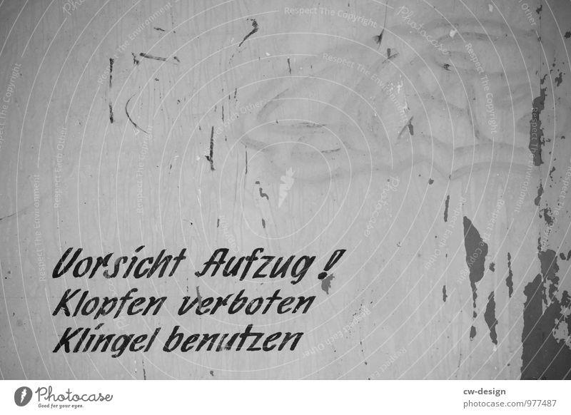 Klopfen verboten Arbeit & Erwerbstätigkeit Güterverkehr & Logistik Industrieanlage Fabrik Mauer Wand Fassade Namensschild Klingel Zeichen Schriftzeichen