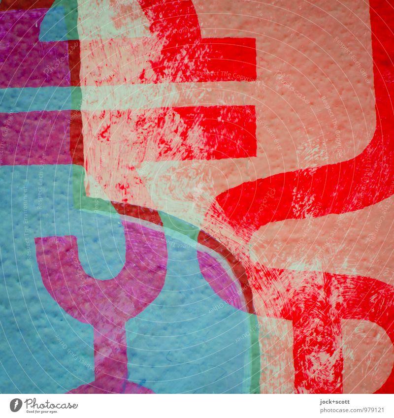Form und Farbe sind eins Pinselstrich Dekoration & Verzierung Oberfläche violett rot Kreativität Kurve Doppelbelichtung Begrenzung Farbenspiel Hintergrundbild