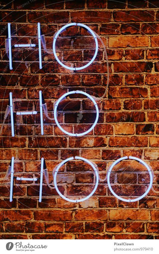 weihnachtliches Motto Weihnachten & Advent Freude Wand Gefühle lustig Mauer braun Lifestyle Schilder & Markierungen Schriftzeichen Kommunizieren Zeichen Medien