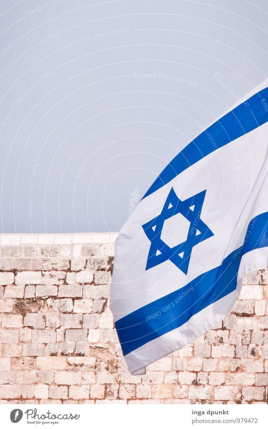 Israel Grundbesitz Klagemauer Jerusalem Ost-Jerusalem Naher und Mittlerer Osten Zeichen einzigartig Politik & Staat Staatsform Staatssymbol Davidstern Fahne