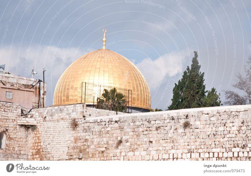 Dicht an dicht Ferien & Urlaub & Reisen Religion & Glaube Tourismus gold Politik & Staat Kuppeldach Naher und Mittlerer Osten Israel Islam Judentum Jerusalem