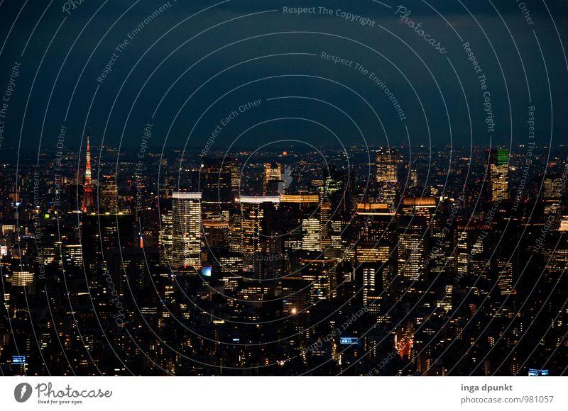 Tokio III Technik & Technologie Fortschritt Zukunft High-Tech Tokyo Tokyo Tower Japan Asien Honshu Stadtzentrum überbevölkert Haus Hochhaus Bankgebäude