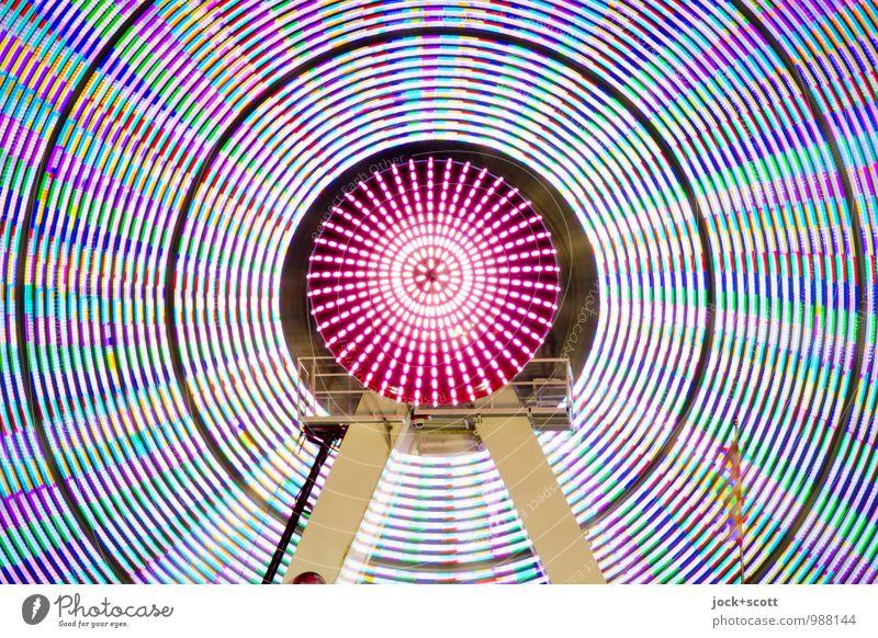 !Trash! Frohes Neues Freude Zeit Linie rosa leuchten groß Fröhlichkeit verrückt Geschwindigkeit Kreis fantastisch Coolness trendy Irritation Jahrmarkt drehen