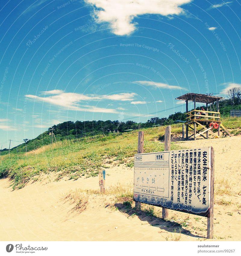 Baywatch Strand Sommer Meer Ferien & Urlaub & Reisen Japan Asien Wachturm Rettungsschwimmer Warnhinweis Wolken heiß Erholung Verbote stoppen Aussichtsturm