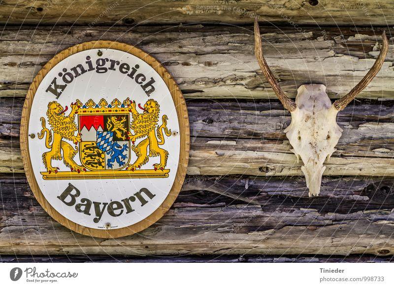 Bayrisches Wunschdenken Freiheit Dekoration & Verzierung Zeichen Schilder & Markierungen Nostalgie Politik & Staat Tradition Bayern Bundesland Deutschland